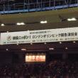 体操ニッポン! ロンドン五輪報告演技会