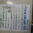 第2回 島田有紀子 先生を招いての ドッグダンスセミナーについて