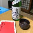 今宵のお酒は、上高地のお土産純米吟醸原酒「奥穂高」。濃厚甘口で、後味強く酒臭い、こりゃ悪酔いしそう。