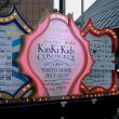 KinKi@東京ドーム2Days②(12/16・17)