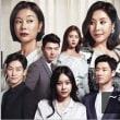 人気韓国ドラマ『あなたは贈りもの』(完全版)日本初放送!