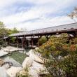 熊谷天然温泉、花湯スパリゾート