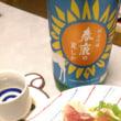 本日の酒『春鹿の夏しか』