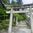藤本煙津先生作の漢詩石碑 in 鈴の森神社 on 2018-4-22