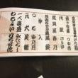 なでしこ勉強会vol.8