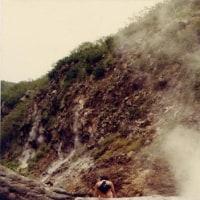 知床のカムイワッカの滝
