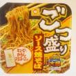 2018・4・27(金)…東洋水産㈱「ごつ盛りソース焼そば」