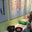 エコプロダクツ展、「ご当地エコ」に川口の鋳物のお鍋&フライパンが登場・・・!