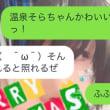 ☆アイコン☆