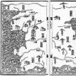 【「日本海」か「東海」か】難波先生より