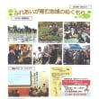 30年度麻機地区社協総会が開催されました