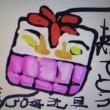 12/12(火) 絵手紙ペイント