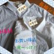 長袖シャツとアロマオイル