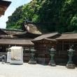 金比羅宮への階段~続続編~