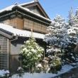 雪の本多町、広阪ほか