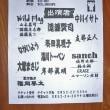 MG40周年記念コンサート