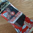 ビーマイチョコレートアイス
