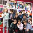【韓流&K-POPニュース】NCT 127 日本デビューミニアルバムオリコンデイリーアルバムランキング1位獲得!!・・
