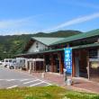 道の駅吉野ケ里