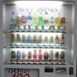 格安の自販機