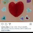 mikkeのバレンタインワークショップ