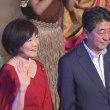 <第8回太平洋・島サミット(PALM8)>安倍首相「北朝鮮への経済協力 拉致問題の解決が不可欠」