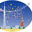東京スイカツリーOPEN?…