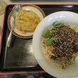 昼ごはんは、冷やしジャージャー麺@飛輝 18年5月