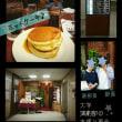 7/22 大学演劇部の友達と再会、東梅田サンシャインでホットケーキ