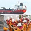 タンカー事故でフィリッピン人乗組員4人が負傷、一人は重体