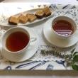 AFTERNOON BLEND =F&M=  et  紅茶のマーブルケーキ =AT=
