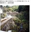 砂防ダム決壊、壁の部分なくなる…広島県・坂町