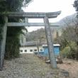 元川末大歳神社の鳥居