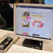 商店で使えるPOP を学ぶ・・・シニアパソコンクラブ
