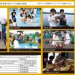 第95回野尻湖花火大会 7月28日開催