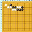 囲碁死活678官子譜