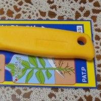 庭仕事の新兵器