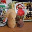 甲子大黒祭 山梨県富士川町妙善寺ブログ