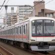 西武鉄道-262