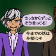漫画『PainRain』の「パンキーシャベクリ~ノ」終わり