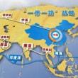 <#テレビが絶対に報道しないニュース>EU27カ国の大使、中国主導の経済圏構想「一帯一路」に連名で反対~ネットの反応「誰か!鳩山のインタビュー取ってこい!wwww」