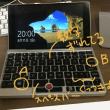 GPD Pocketのキーボードは使いやすくなるんだろうか