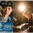 5/1(火)映画「純愛」特別上映&松尾泰伸ヒーリングピアノ ♪ @『めぐろパーシモン小ホール』
