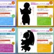 【お知らせ】琉球歴女の 琉球戦国キャラクター図鑑【予約受付中】
