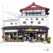 Hen's egg shop
