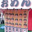 2018.5.26.ファイターズ9回戦(@西武ドーム)
