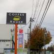 仙台でカフェタイム(37) Natural cafe ROUTE99