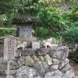 『天照御祖神社。』