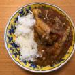 チキンと野菜のカレー(無水カレー)