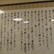 「佐賀県」の旅に  7